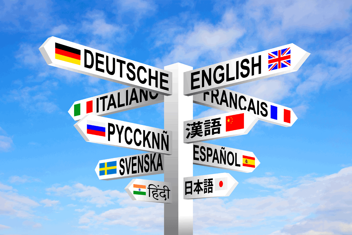 How to start learning a foreign language