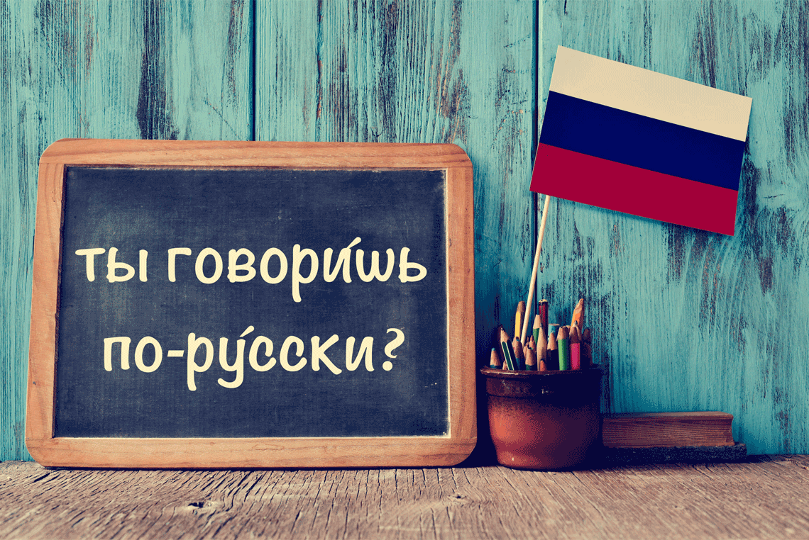 What is Russian language